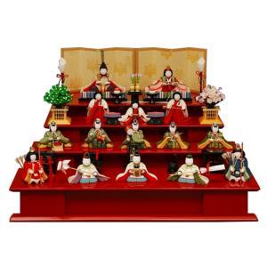 雛人形 幸一光 ひな人形 コンパクト 雛 木目込人形飾り 段飾り 十五人飾り ひいな 正絹 木製朱塗り四段台 h033-koi-8140 2508-honpo