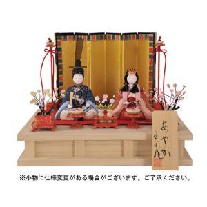 ひな人形 雛人形 親王飾り 平飾り 木目込み h243-mi-a-23k-1|2508-honpo