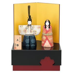 雛人形 真多呂 ひな人形 木目込人形飾り コンパクト収納飾り...
