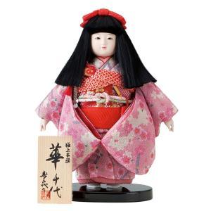 雛人形 飾り方 スキヨ ひな人形 雛 市松人形 寿喜代作 華千代36 ちりめん  h023-sk-36|2508-honpo