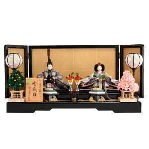 ひな人形 雛人形 吉徳大光 親王飾り 平飾り h243-yscp-375721d|2508-honpo