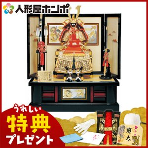 五月人形 豊久 鎧平飾り 鎧飾り 金華 純金京鎧 15号 h255-mo-501762|2508-honpo