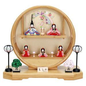 雛人形 コンパクト ひな人形 雛 木目込人形飾り 五人飾り 大里彩作 ももか 入目頭 円形 h033-fz-4f45-fk-221 2508-honpo