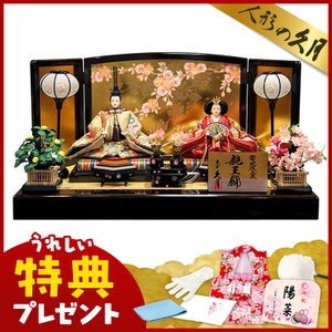 雛人形 久月 ひな人形 雛 平飾り 親王飾り 帯地衣裳 三五親王 h313-k-2029 D-32 2508-honpo