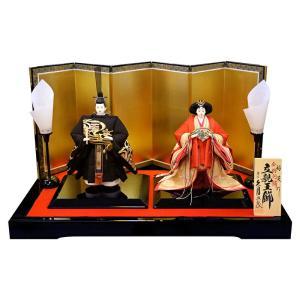 雛人形 久月 ひな人形 雛 平飾り 親王飾り 立雛 好英作 金駒刺繍 三五立親王 h313-k-k4059|2508-honpo
