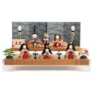 雛人形 幸一光 ひな人形 コンパクト 雛 木目込人形飾り 段飾り 五人飾り 光雲 目入頭 正絹 屏風D アクリル足付飾台 h033-koi-4331d 2508-honpo