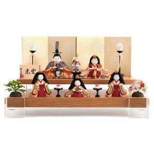雛人形 幸一光 ひな人形 コンパクト 雛 木目込人形飾り 段飾り 五人飾り 光雲 目入頭 正絹 屏風F アクリル足付飾台 h033-koi-4331f 2508-honpo
