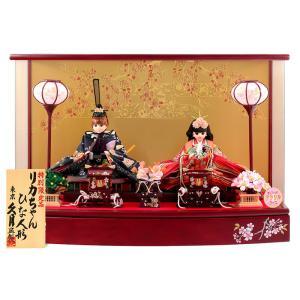 ひな人形 雛人形 久月 リカちゃん 親王飾り ケース飾り h273-ri-275|2508-honpo
