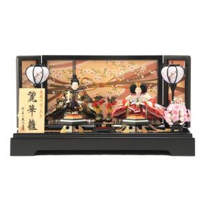 ひな人形 雛人形 親王飾り 平飾り h253-ss-41a-103fz|2508-honpo