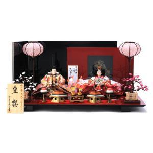 ひな人形 雛人形 親王飾り 平飾り h253-ss-41a-94-9|2508-honpo