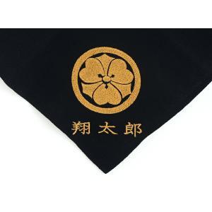 五月人形 兜用ふくさ 10〜13号兜用 家紋と名入れ袱紗 35cm角 h285-mm-223|2508-honpo