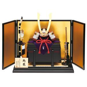 五月人形 真多呂 兜平飾り 兜飾り 加藤一冑作 五分の三 極上沢瀉 兜飾りセット 沢瀉威 h305-mtk-3104-019|2508-honpo
