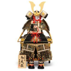 五月人形 吉徳 鎧飾り 鎧単品 御大鎧 黒 1/3 h255-ys-511061|2508-honpo