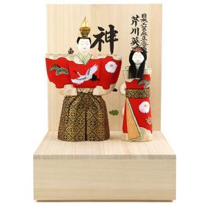 雛人形 コンパクト 久月 ひな人形 雛 木目込人形飾り 親王...
