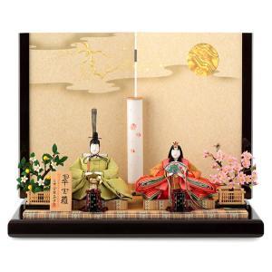 ひな人形 雛人形 真多呂 親王飾り 平飾り h263-mimt-26035-b|2508-honpo