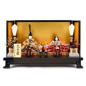 ひな人形 雛人形 真多呂 親王飾り 平飾り h263-mimt-26s35-b|2508-honpo