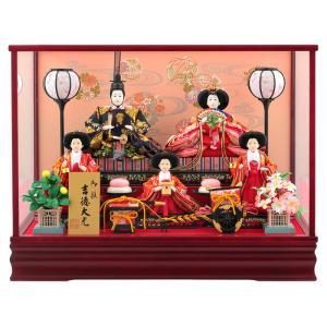雛人形 ひな人形 コンパクト 吉徳大光 ケース飾り 五人飾り h283-yscp-322293 あす...