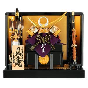 五月人形 久月 兜 兜飾り 日輪之兜 h265-kcp-1414nr|2508-honpo