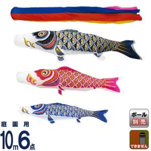 こいのぼり 村上鯉 鯉のぼり 庭園用 10m 6点セット ナイロンゴールド 金粉刷込 五色吹流し mk-100-037|2508-honpo