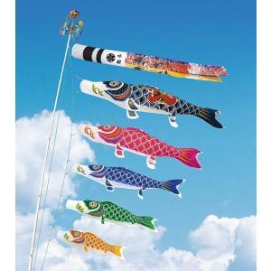 こいのぼり 村上鯉 鯉のぼり 庭園用 4m 8...の詳細画像1