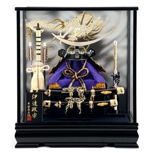五月人形 兜飾り ケース飾り 伊達政宗 ブロンズ 平安義正作 h265-se-k204|2508-honpo