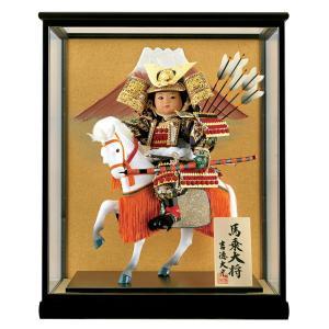 五月人形 吉徳 子供大将飾り 武者人形 ケース飾り 7号 馬乗大将 h315-ys-503505|2508-honpo