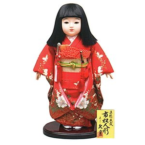 雛人形 久月 ひな人形 雛 市松人形 正絹友禅 h313-k-k1017g-8 K-120 2508-honpo