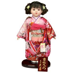 雛人形 久月 ひな人形 雛 市松人形 金彩友禅 h303-k-k1056g-12 K-118|2508-honpo