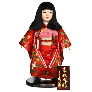 雛人形 久月 ひな人形 雛 市松人形 金彩友禅 h303-k...