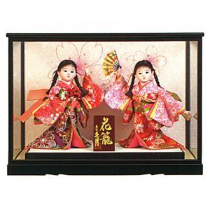 雛人形 久月 ひな人形 雛 浮世人形 ケース飾り 福印7 花...