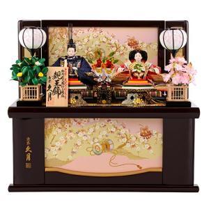 ひな人形 雛人形 久月 コンパクト 親王飾り 収納飾り h273-kcp-s27177-nr3|2508-honpo