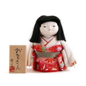 雛人形 幸一光 ひな人形 コンパクト 雛 童人形 浮世人形 人形単品 和works お豆さん 紅ちゃ...