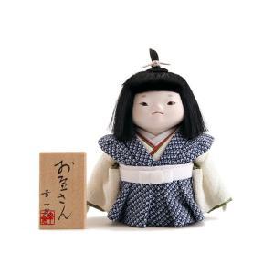 幸一光 作 2019年度新作雛人形  百貨店でおなじみの人気作家幸一光の可愛らしいお人形のご紹介です...