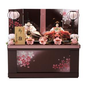 ひな人形 千匠 雛人形 収納飾り 親王飾り|2508-honpo