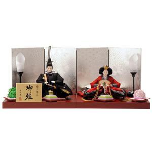 ひな人形 雛人形 親王飾り 平安義正|2508-honpo