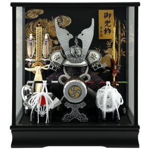 五月人形 兜ケース飾り 兜飾り 藤翁作 光武 オルゴール付 h315-fn-165-711 2508-honpo