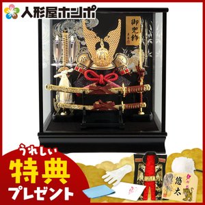五月人形 兜ケース飾り 兜飾り 藤翁作 富岳 オルゴール付 h305-fn-165-712...