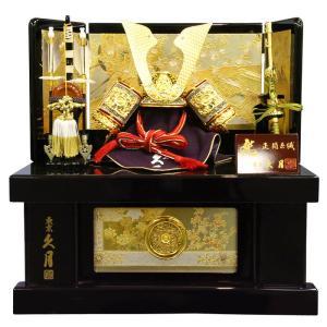 五月人形 久月 兜収納飾り 兜飾り 正絹赤糸縅 8号 h305-k-11218 2508-honpo