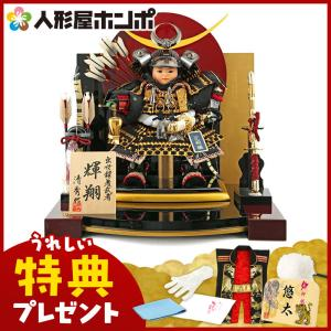 五月人形 上杉謙信 子供大将飾り 平飾り 衝立飾り 清秀作 上杉大将 輝翔 6号 h305-mm-055|2508-honpo