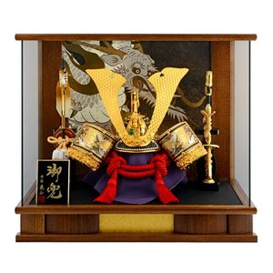 五月人形 兜飾り ケース飾り 平安義正作 金彫金12号 パノラマケース h275-sm-nr-27-5-2as 2508-honpo