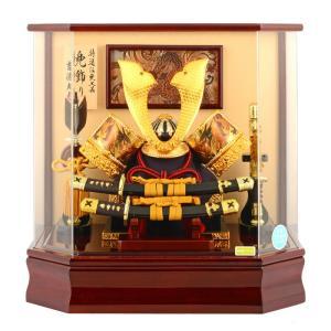 五月人形 吉徳 兜 ケース飾り 花梨塗 h275-yscp-...