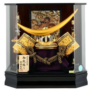 五月人形 吉徳 着用兜飾り ケース飾り 伊達政宗 h275-yscp-537210|2508-honpo