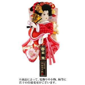 羽子板 単品 かのこ姫振袖 9号 h031-mm-055-09|2508-honpo