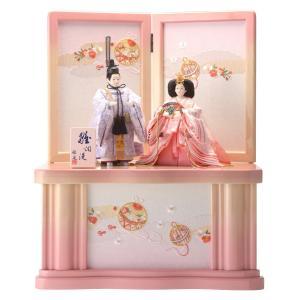 ひな人形 雛人形 親王飾り 収納飾り 立雛 コンパクト 雛爛漫 h283-fzcp-46g371
