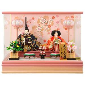 ひな人形 雛人形 久月 親王飾り ケース飾り コンパクト よろこび雛 h283-kcp-69627nr|2508-honpo