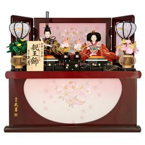 雛人形 久月 ひな人形 コンパクト収納飾り 親王飾り 束帯十二単 小三五 束ね熨斗紋 金襴 h293-kcp-s29247|2508-honpo