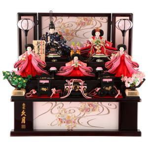 雛人形 久月 ひな人形 雛 コンパクト収納飾り 三段飾り 五人飾り 束帯十二単姿 桜花柄金襴衣裳 ワイン塗 舞扇 ピンク刺繍 h303-kcp-s30287nr|2508-honpo