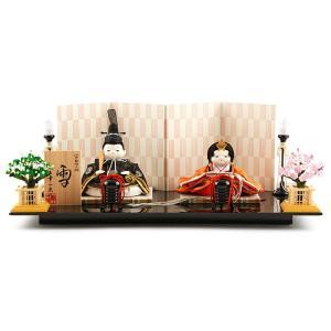 雛人形 幸一光 ひな人形 コンパクト 雛 平飾り 親王飾り 雪(ゆき) 目入頭 衣裳着 黒艶塗台 h033-koi-1260|2508-honpo