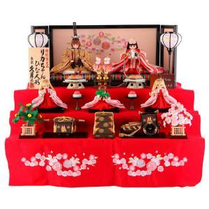 雛人形 リカちゃん 久月 ひな人形 収納飾り 三段飾り 五人飾り 桐製 シリアル付 h303-ri-2767|2508-honpo