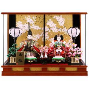 ひな人形 雛人形 ケース飾り 親王飾り 平安義正 正絹さくら...